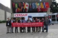 安华瓷砖考察团出征博洛尼亚陶瓷展