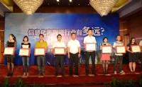 """名邦瓷砖经销商荣膺""""2014中国优秀经销商""""奖项"""