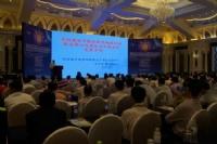 宏宇集团参加第七届中国建筑卫生陶瓷工业发展高层论坛