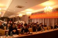 神韵磁砖2014年(南京)经销商洽谈会圆满举办