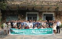 芒果瓷砖2014《田园设计在中国》设计论坛广州站南风古灶完美收官