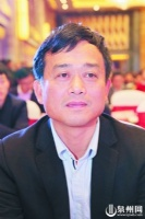 """福建泉州顺美陶瓷董事长郑泽洽荣获""""2013年度泉州经济人物"""""""