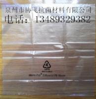 防霉纸专利技术/防霉纸检测资料/防霉质生产说明/防霉纸系列区