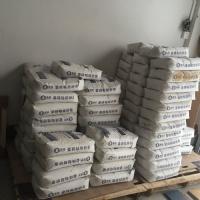 厂家直销瓷砖胶 普通型 加强型  马赛克胶 多个颜色 品质优良