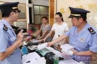 无证照经营商户被依法取缔 禅城工商专项整治沙岗置地陶瓷批发市场