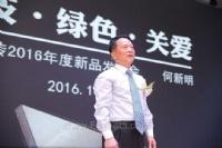 东鹏集团董事长何新明携新品亮相陶博会