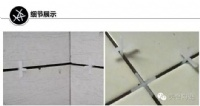 铺贴瓷砖为什么要用十字架?