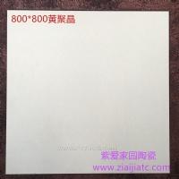能*qiang 80*80黄聚晶 80*80白聚晶 80*80白木纹 买到赚到
