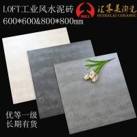 特价600*600灰色水泥地板砖 LOFT工业风格灰色防滑复古地板砖