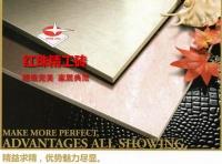 红珠陶瓷:佛山专业抛光砖和全抛釉,工厂无起订量大量供应抛光砖/全抛釉