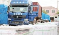 山东淄博、临沂产区瓷砖出口订单遭遇冲击