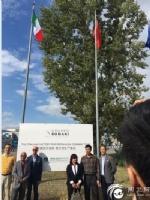 国内陶企掀海外贴牌或建厂 谋求全球版图