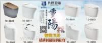 九好卫浴:浓情重阳节,关爱夕阳红