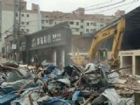 夹江县政府抓城乡环境综合治理,又有陶瓷展厅、库房因违建被依法强制拆除