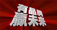 瓷砖十大名牌瓷砖品牌热荐中国瓷砖十大品牌