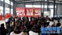 长寿工业园区双渝陶瓷点火投产 主打产品透水砖陶瓷