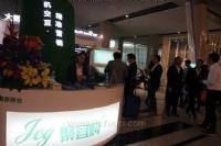 聚宜购oso+c2f模式开创泛家居新零售 艳爆广州家博会