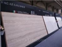 浅谈大板瓷砖市场