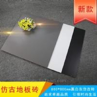 浅灰深灰仿古砖厨房卫生间纯白纯黑瓷砖800x800 灰色瓷砖600x600