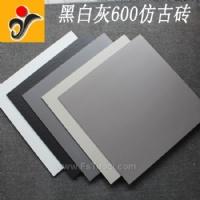 600*600黑白灰仿古砖