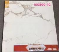 1000*1000 通体大理石瓷砖 款款现货 质优价平 价格优势 长期有效