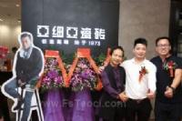 """亚细亚瓷砖广州马会店开业  """"3年内成为广州高端瓷砖第一品牌"""""""
