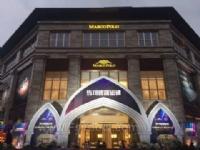 马可波罗瓷砖至尊馆3.0开业活动在成都富森美家居名品街盛大开幕