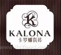 卡罗娜陶瓷  卡罗娜瓷砖  品牌 官方网站