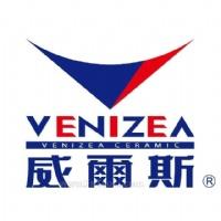 陶瓷十大品牌,瓷砖一线品牌,茂名 湛江 区域招品牌代理合作商