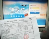 """广州海关通关无纸化改革打通""""最后一公里"""""""