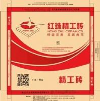 合胜企业--红珠陶瓷,佛山正规工厂,出口贸易业务,国内经销、工地欢迎来电咨询