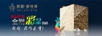 新豪莱特邦瓷砖品牌基本资料 ,新豪莱特邦陶瓷