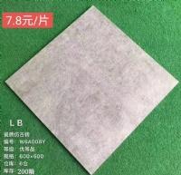 瓷质仿古砖600*600mm优等新货限时特价销售7.8元一片瓷砖经销商囤货建筑工程采购福利数量有限