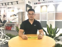 东鹏工程中心总经理罗勇丨产品创新与需求预测是做好工程渠道的基本能力