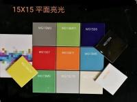 锆白瓷片,彩色瓷片,外贸出口欧美高端200*200mm,150*150mm 大厂生产,欢迎合作