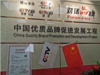 对话品牌,广东九好卫浴以专业的品牌优势塑造品牌新形象!