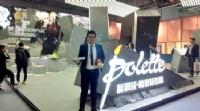 帕诺特瓷砖市场部副经理温奕辉:帕诺特瓷砖一个专注于原创的高端设计师品牌