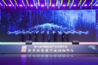 新浪家居2018中国新中产家居消费指数报告出炉!