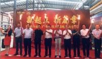 协进企业(广西)陶瓷生产基地点火