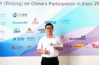 蒙娜丽莎瓷砖杨晓林:创新产品,主动争夺国际话语权