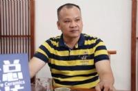 广东智造,逆势出击――专访威廉顿陶瓷董事总经理张蜜敬