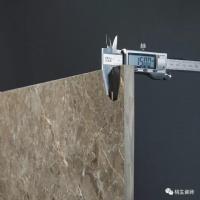 桃生瓷砖,打造15mm厚砖领导品牌