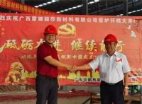 中鹏热能科技承建蒙娜丽莎广西藤县项目窑炉一号线举行开线典礼