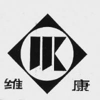 维康陶瓷_南充维康陶瓷公司
