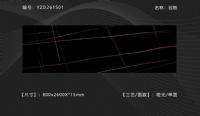广东高品质800x2600×15毫米,哑光面板!800x2600/15厚岩板