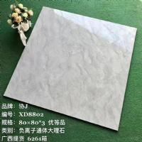 协J800优等 大数量 灰系列 通体大理石,广西藤县基地厂提�