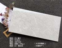 300×600 瓷片 长期排产