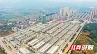湘南专业建材家居市场,新田润兴家博城整体开业