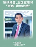 箭牌家居集团董事长谢岳荣:稳健经营,方有基业长青