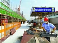 佛山按下复工加速键 9大重点路桥项目复工复产